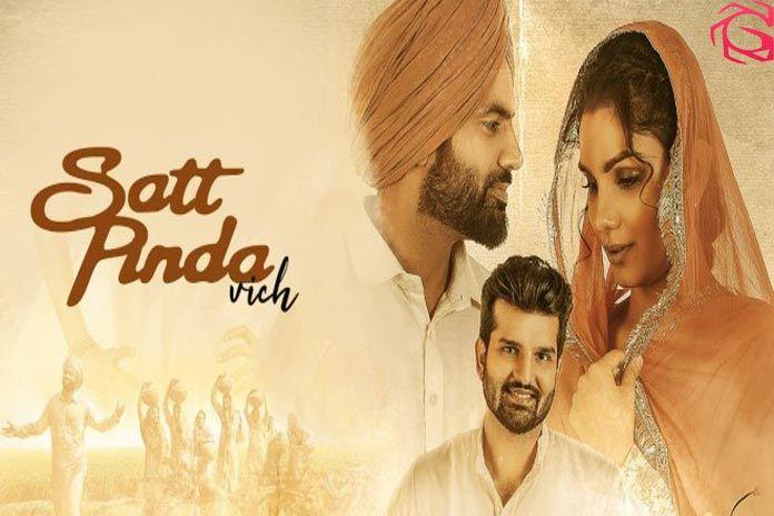 Satt Pinda Vich Mannat Noor Yaara Ve Punjabi Punjabiquotes Punjabiswag Punjabisong Punjabisuits Punjabisingers Punjabimu Songs Lyrics Album Songs