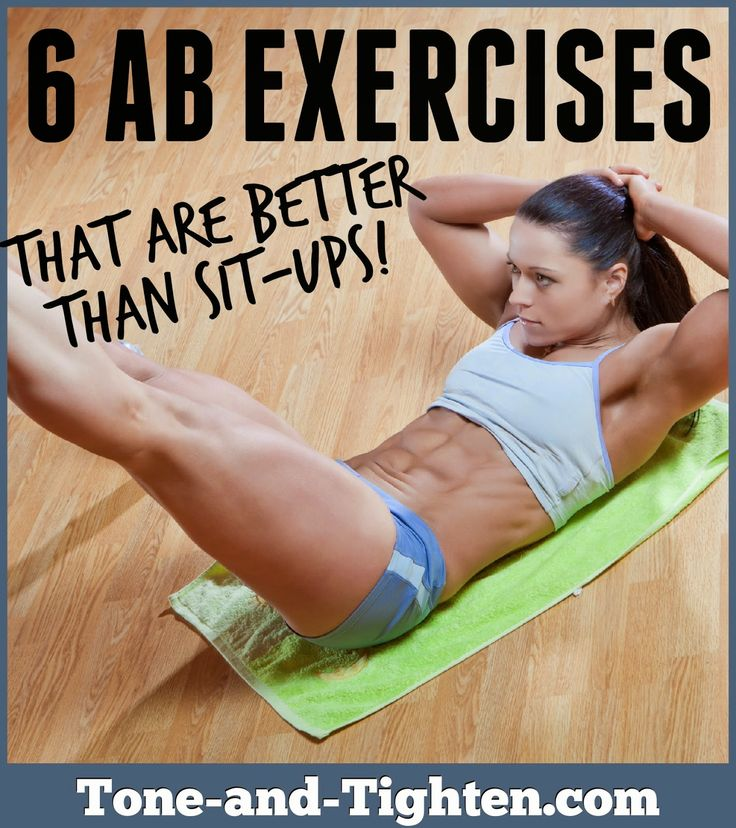 6 amazing ab exercises that are proven to work better than sit-ups! #workout #fitness on Tone-and-Tighten.com