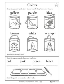 colors in this coloring worksheet your students will get practice reading - Free Color Word Worksheets