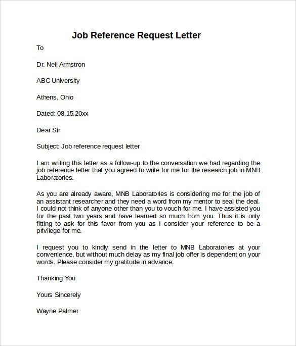 Reference Request Letter Examples from i.pinimg.com