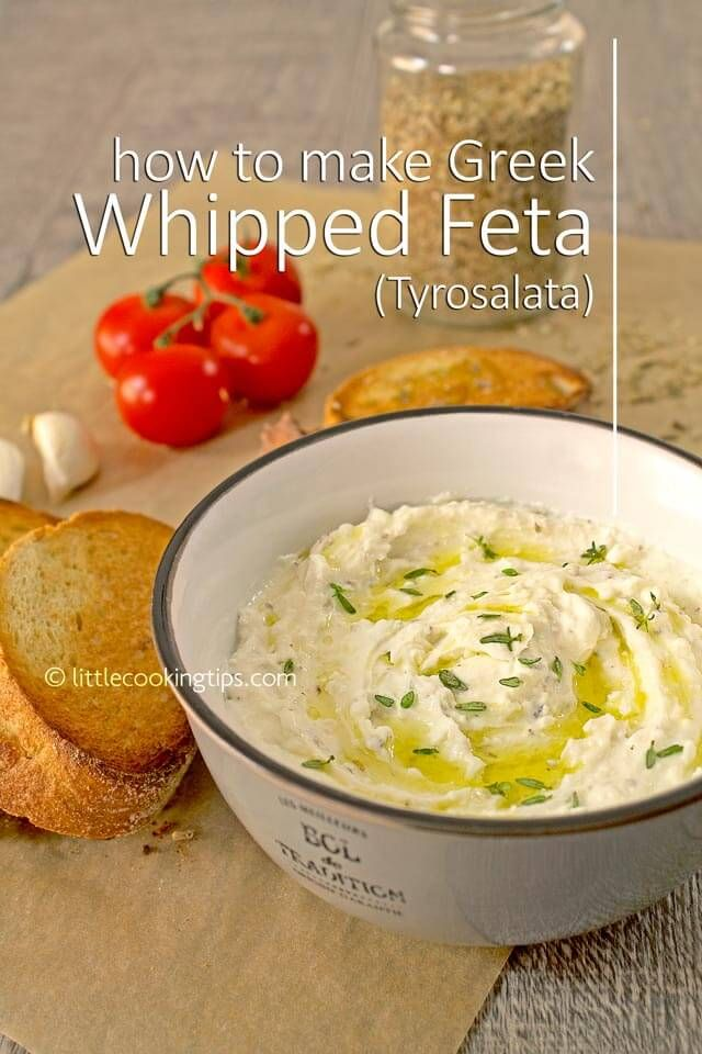 How to make Greek Whipped Feta (Tyrosalata)