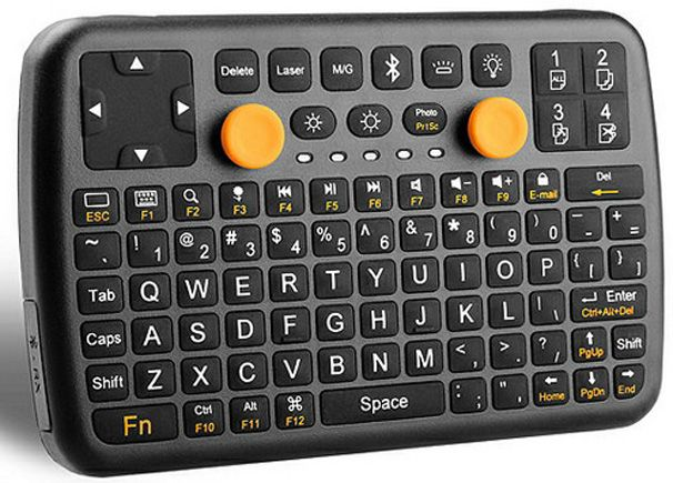Time to get serious!!! - 5-in-1 Bluetooth Keyboard + Mouse + Game Pad + Laser Pointer + Torch - http://coolpile.com/gadgets-magazine/5-in-1-bluetooth-keyboard-mouse-game-pad-laser-pointer-torch/
