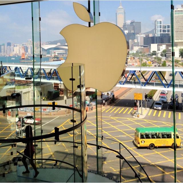 Apple in Hong Kong