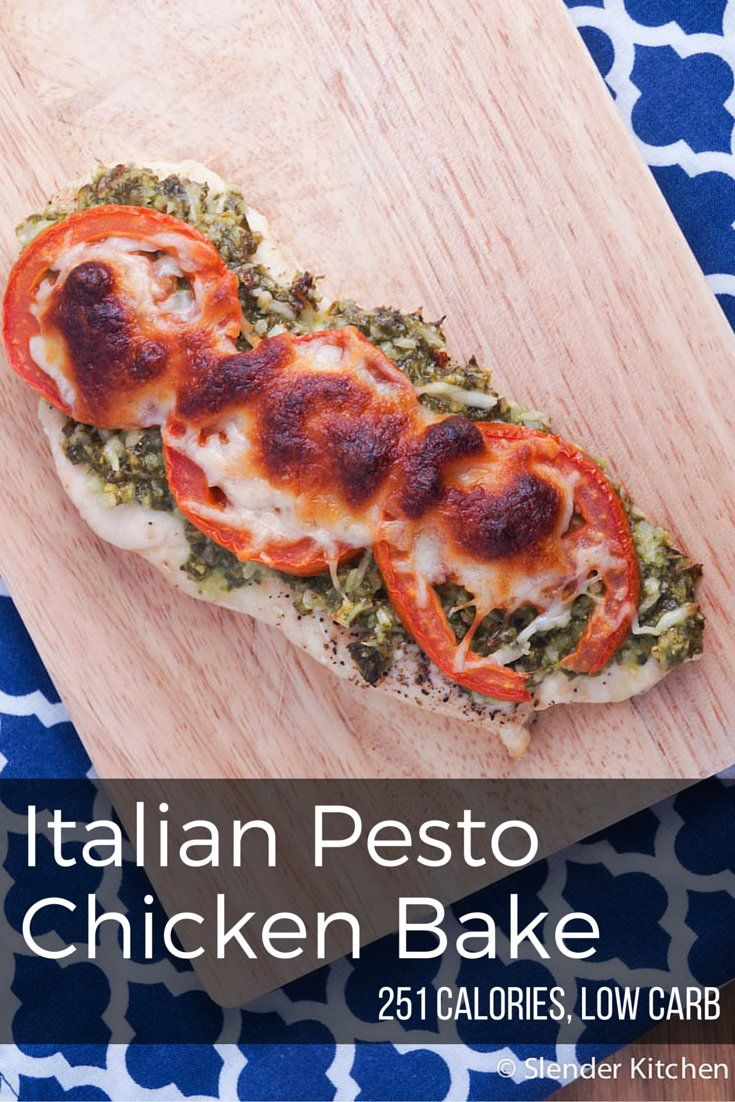 Chicken, homemade basil pesto, tomato, and mozzarella - yum. I would be happy eating this every night for dinner. Everything starts off with a healthy, lean, protein packed chicken...