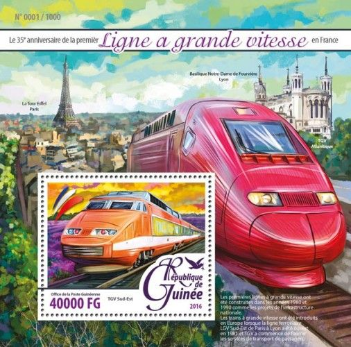 GU16110b High speed trains (35th anniversary of the first high speed line in France, TGV Sud-Est)