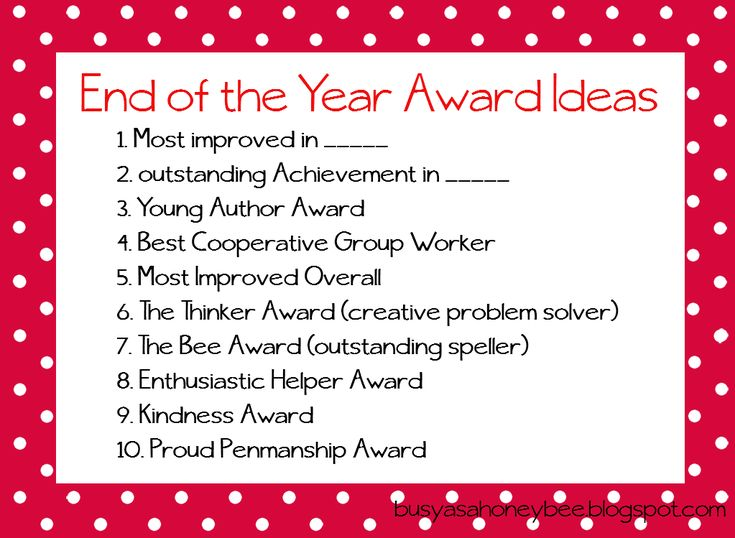 Classroom Ideas Awards : Best images about end of year activities on pinterest