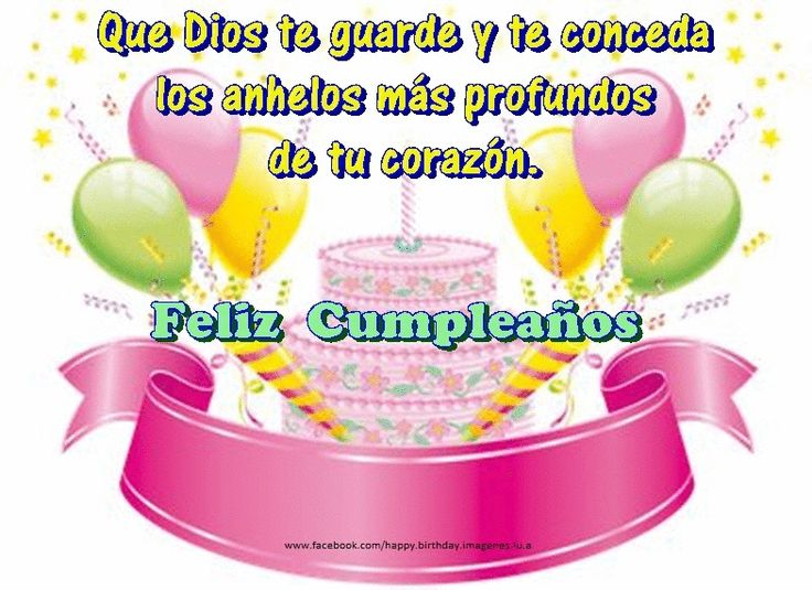 Feliz Aniversário Para Tia: 17 Best Ideas About Feliz Cumpleaños Tia On Pinterest