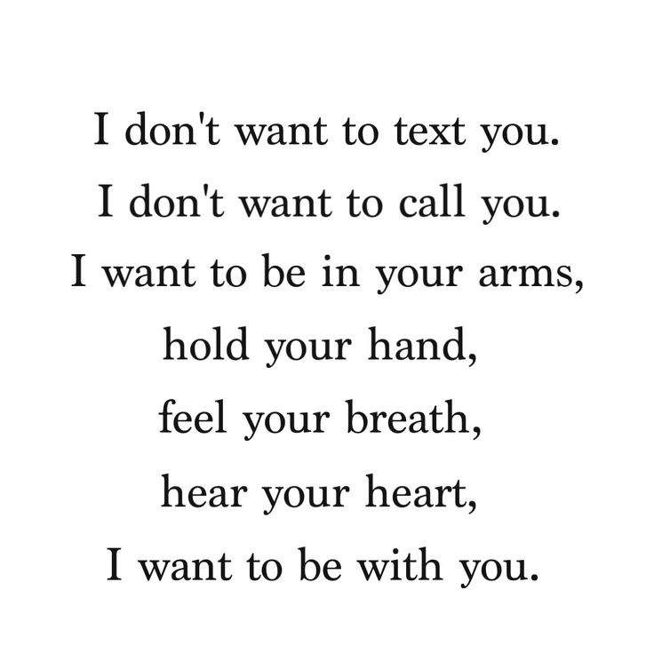 If You Want Me In Your Life Quotes: Always On My Mind, My