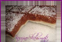 Εύκολο γλυκάκι με σιμιγδάλι,κακάο και καρύδα!(2 μονάδες)
