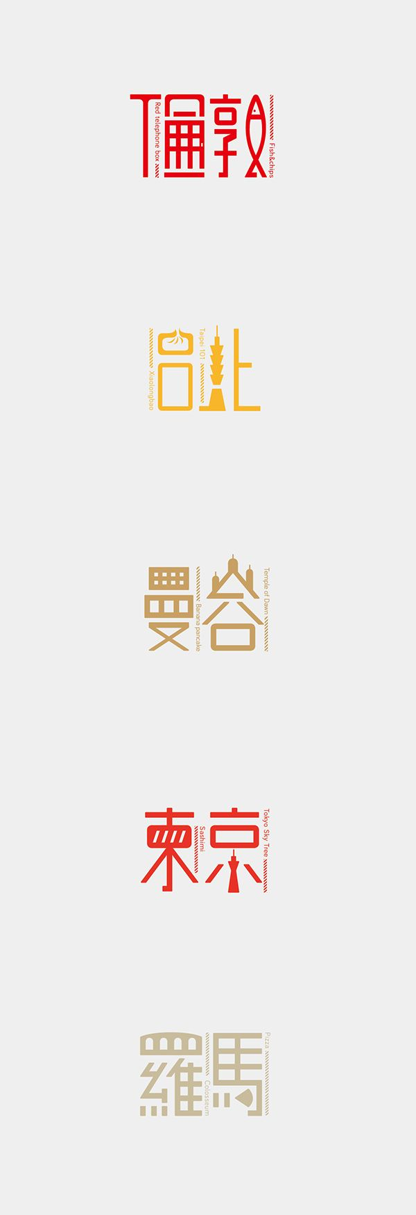 Chinese typography design- Landmark&Food | ShangChin Ding