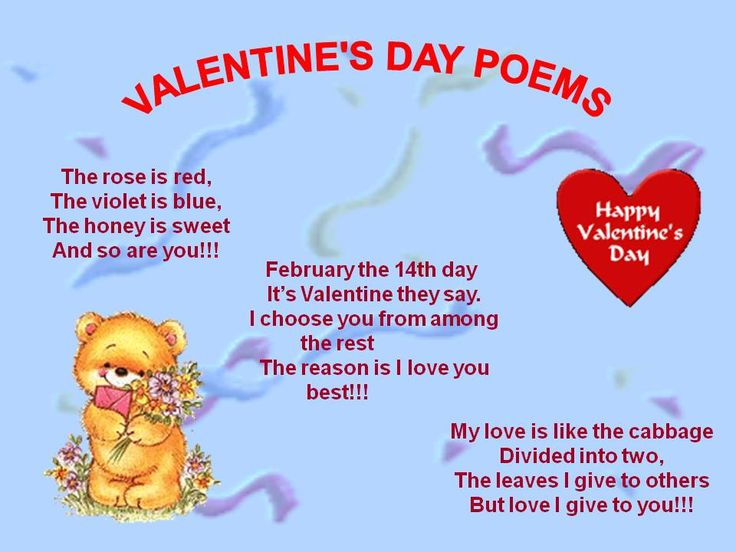 Valentines Day Quotes For Dad From Daughter: Valentine+Poems+That+Are+Short+