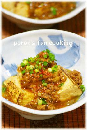 焼き豆腐と豚ひき肉の甘辛とろみ煮 by ぽろん526 [クックパッド ...