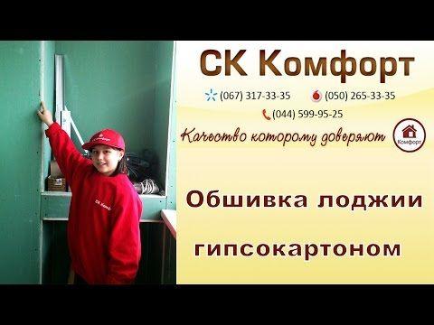 Фото и видеогалерея работ СК Комфорт