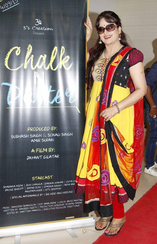 Upasana Singh at the mahurat of 'Chalk N Duster'. #Bollywood #Fashion #Style #Beauty