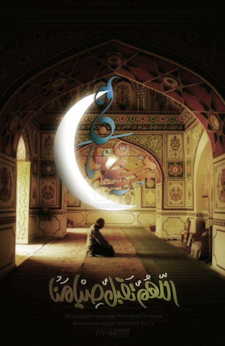 Ramadan 2013 by M07eY on DeviantArt http://greatislamicquotes.com