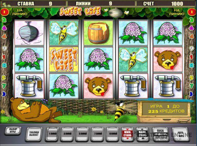 игровой автомат сладкая жизнь бесплатно