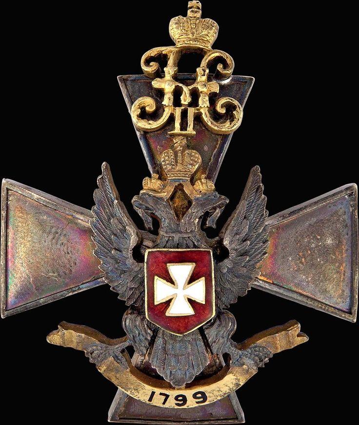 0_97d0c_c862b984_XXLЗнак Лейб-гвардии 3-го стрелкового Его Величества полка.