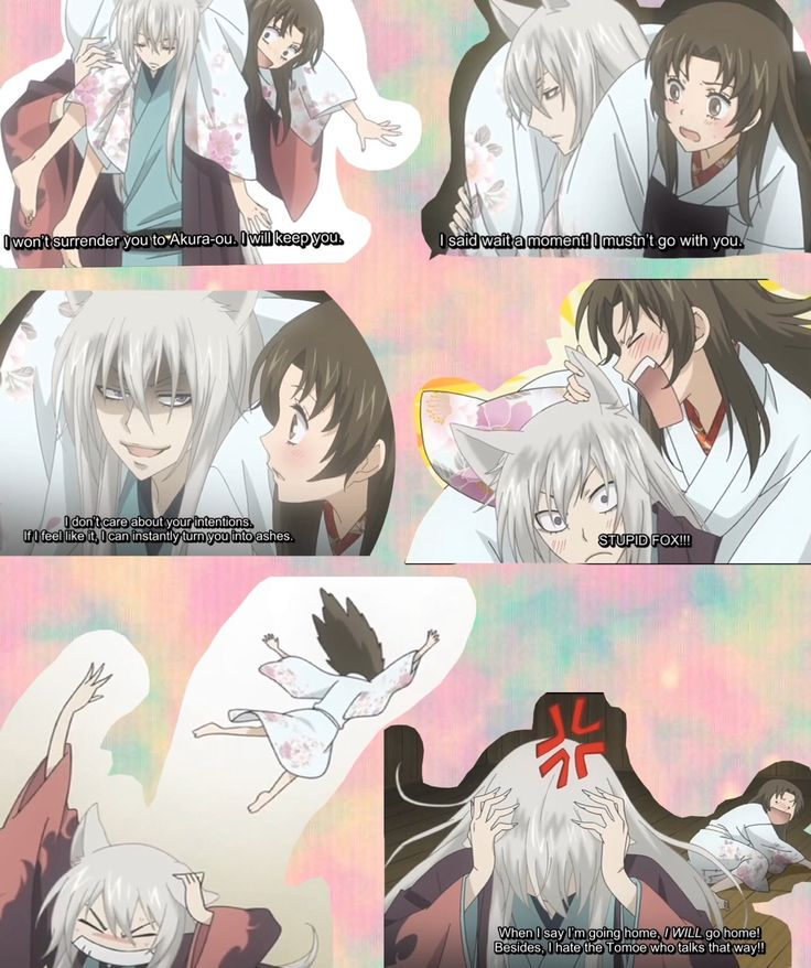 #Icarus Fury Edit One of THE BEST Tomoe and Nanami scenes EVER!