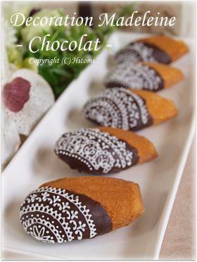 「ショコラマドレーヌ♪」hitomi | お菓子・パンのレシピや作り方【corecle*コレクル】