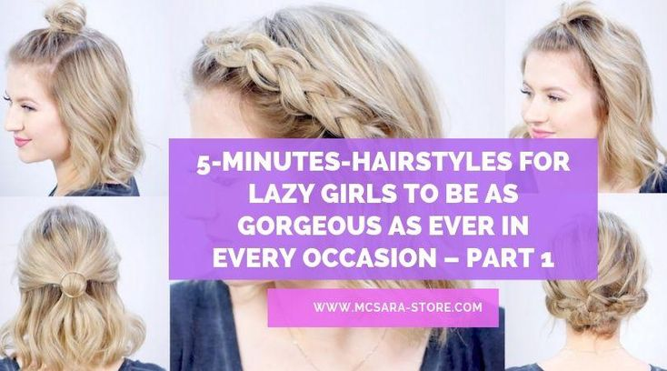 5-MINUTES-HAIRSTYLES FOR LAZY GIRLS TO BE AS GORGEOUS AS EVER IN EVERY OCCASION – PART 1