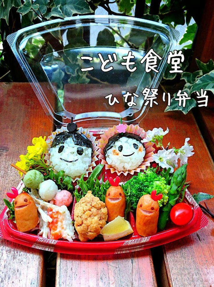 絵顔食堂's dish photo 三ソー星人官女のひな祭り弁当 | http://snapdish.co #SnapDish #桃の日(3月3日) #お弁当 #キャラ弁 #キャラクター #ひな祭り