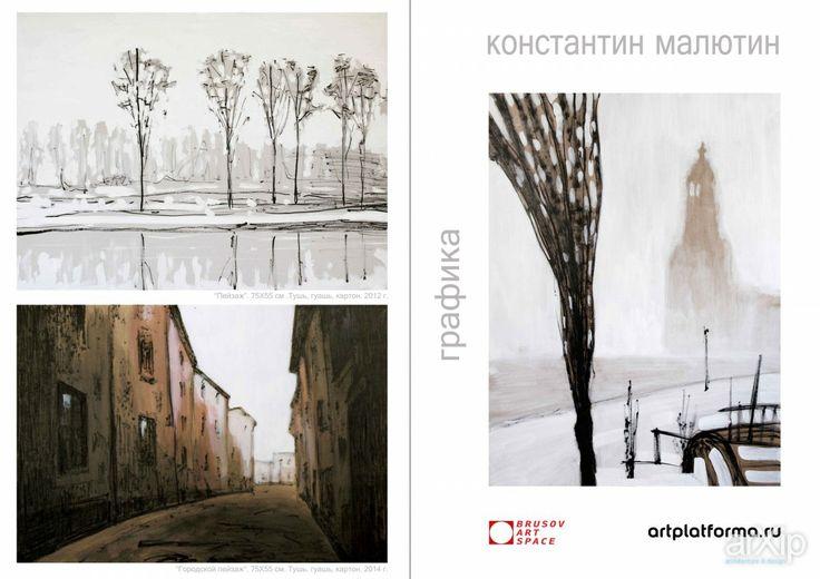 Персональная выставка в Brusov Art Space Москва 6 февраля - 1 марта 2014 г.: живопись, фотография, сюжетно-тематический, возрождение, графика, чёрно-белая фотография, жанровая фотография #visualarts #photo #plotandtheme #renaissance #graphics #drawing #graphicarts #blackandwhitephoto #street& arXip.com