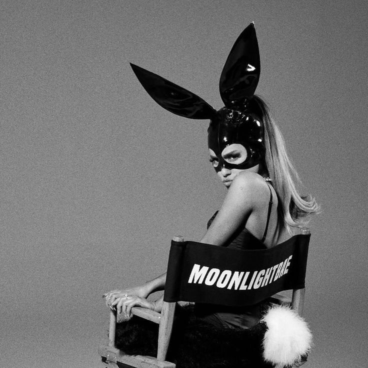 ♡ something bout you makes me feel like a dangerous woman ♡