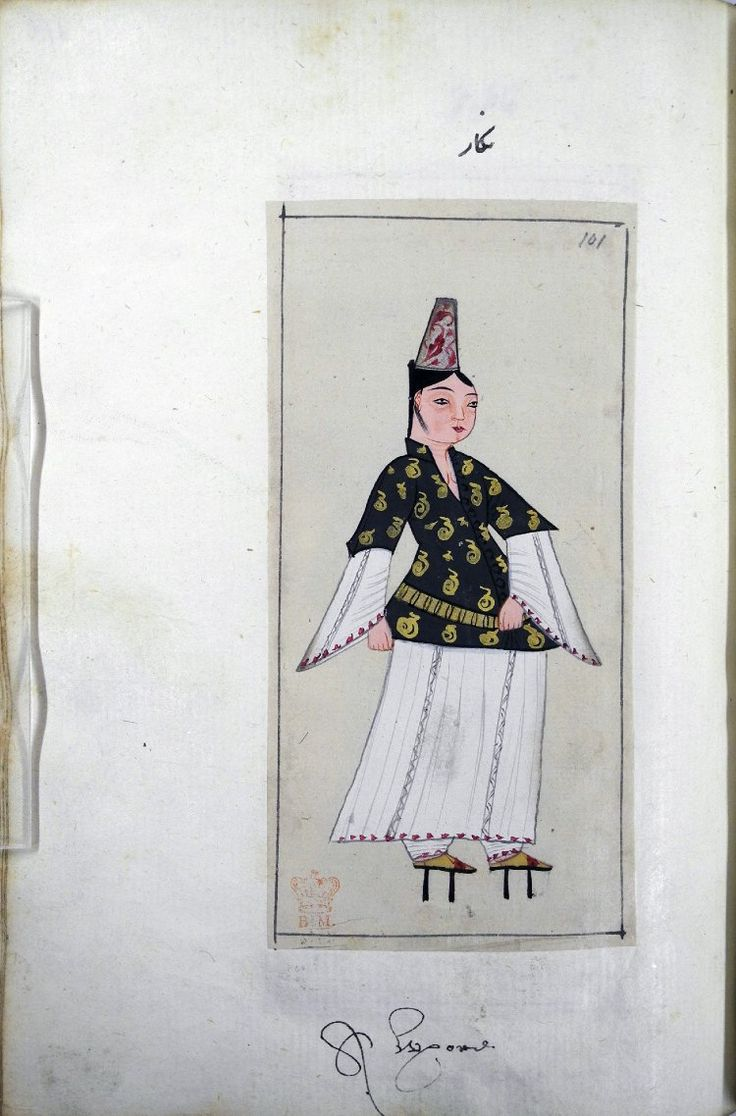 Ottoman woman. This image allows you to clearly see the gomlek (chemise). 1620.  (Photo credit - British Museum)