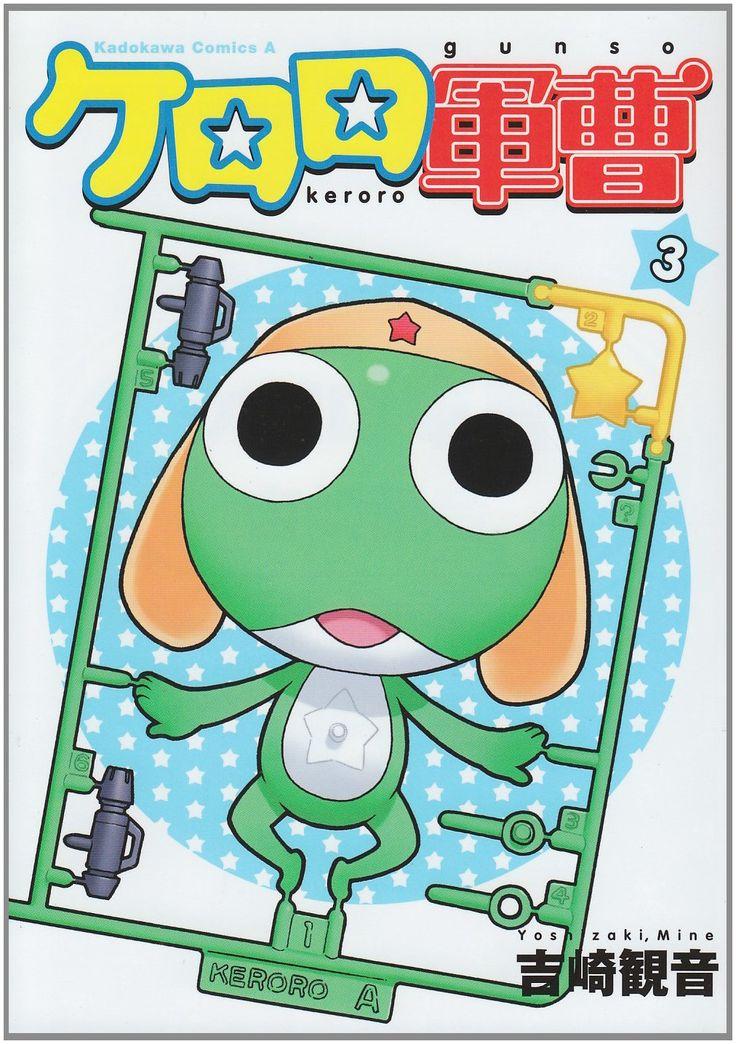 ケロロ軍曹 (3) (角川コミックス・エース)