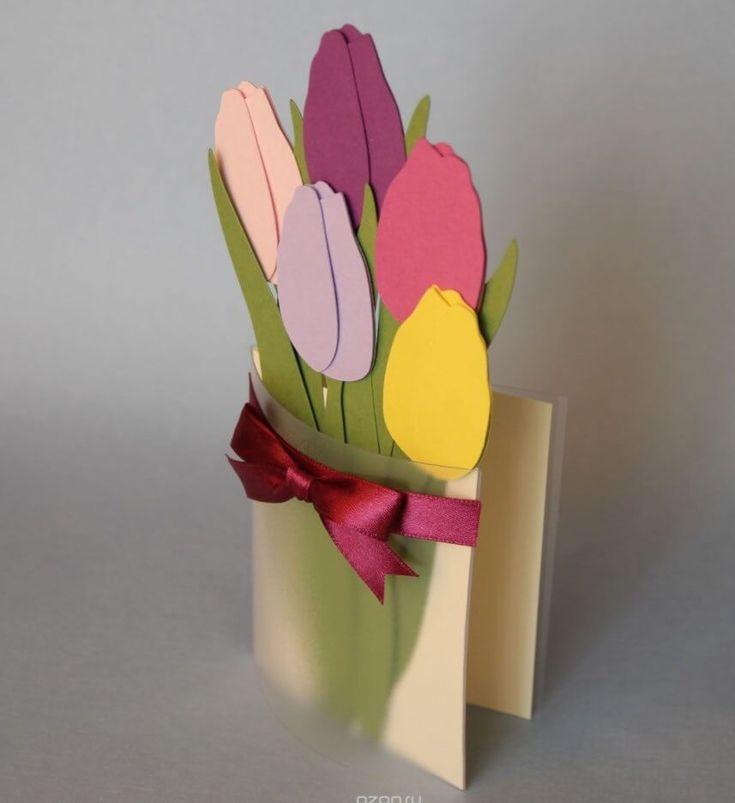 Как сделать тюльпан на открытку из бумаги
