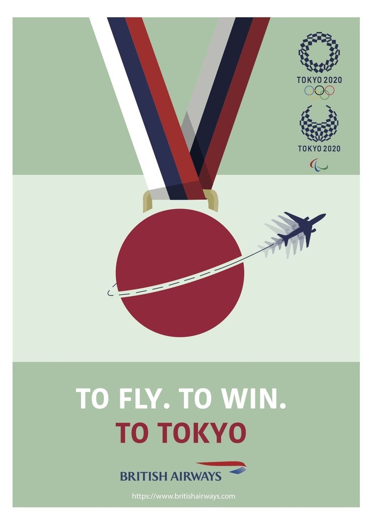 'To Fly. To Win. To Tokyo' poster design, for British Airways 2020 Tokyo Olympics & Paralympics advertising campaign by Ben White, Esher College 2017