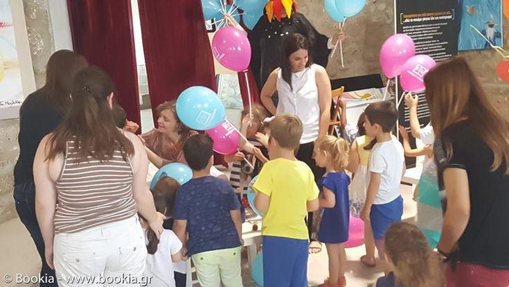 Οι εκδόσεις Γράφημα παρουσίασαν στη Βέροια το παιδκό βιλίο της Χρυσάνθης Πρωτοψάλτου, «Μάγισσα Γύρισα Μαγείρισσα.