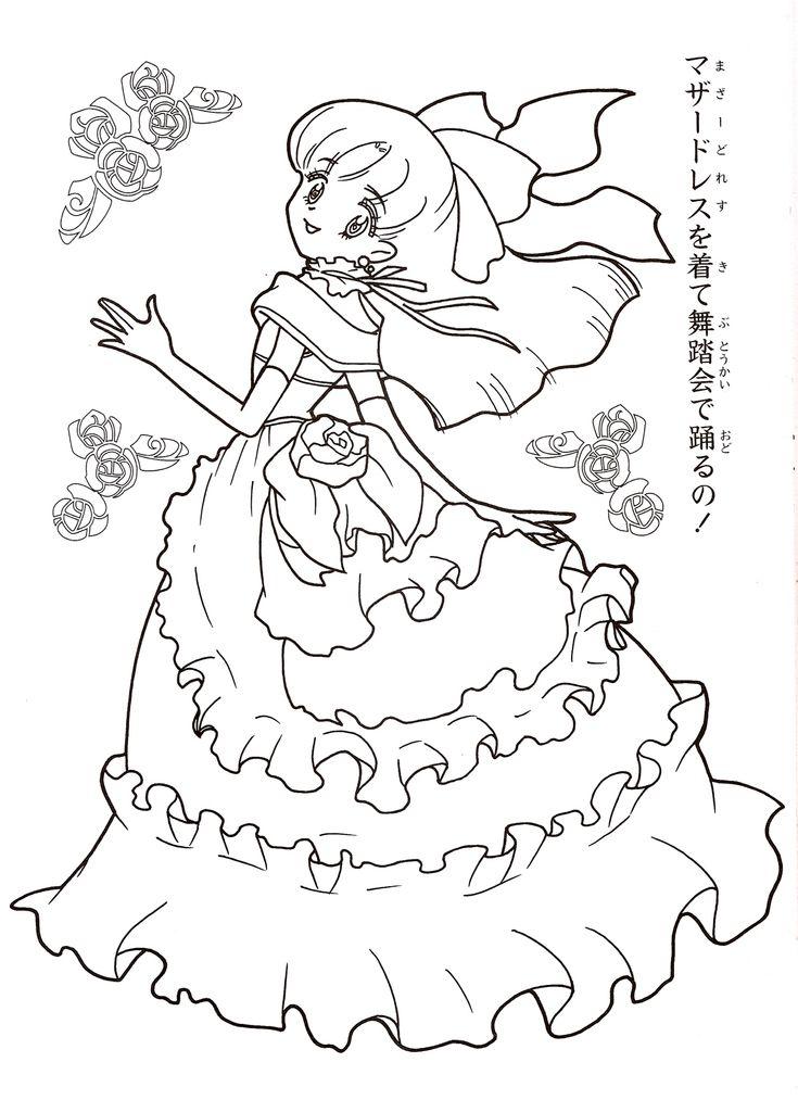 http://www.oasidelleanime.com/minisiti/colorare/nadja/original1/Ashita_no_Nadja_Applefield_coloring_book029.jpg