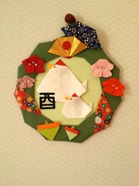 Origami,New Year