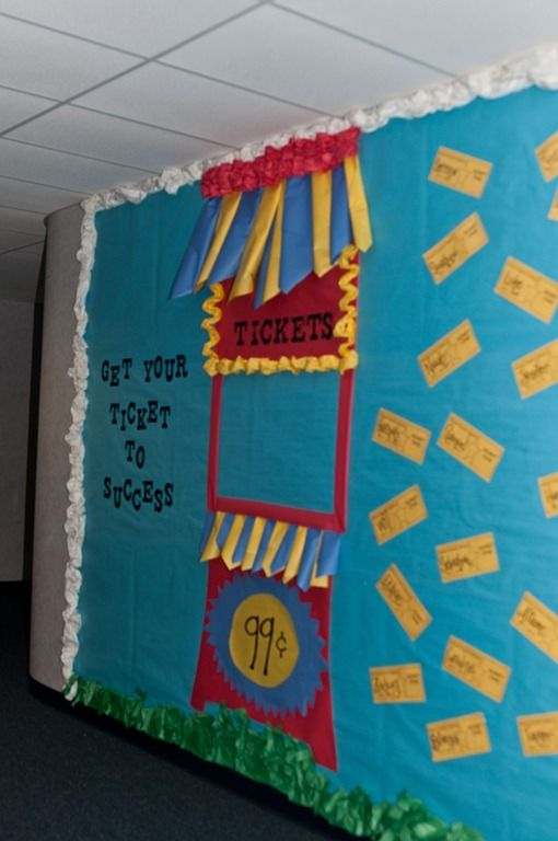 Carnival Wall - modify for Fall Fling for school