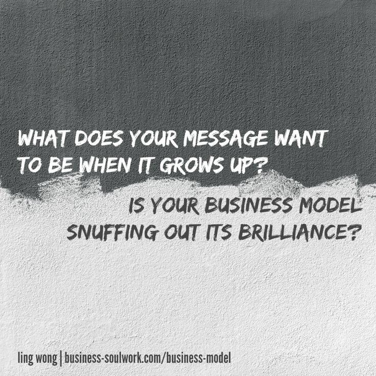 Have you revisited or validated your business model lately? Is it product-centric or client-centric? Is your business model connecting you with your message and grounding it in your truth?  What does your message want to be when it grows up? http://business-soulwork.com/business-model/  #businessmodel #coach #healthcoach #lifecoach #solopreneur #mompreneur #entrepreneur #smallbusiness #womeninbusiness #businesssoulwork
