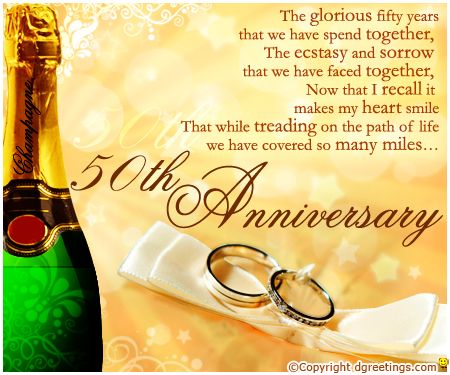 Dgreetings Happy 50th Anniversary