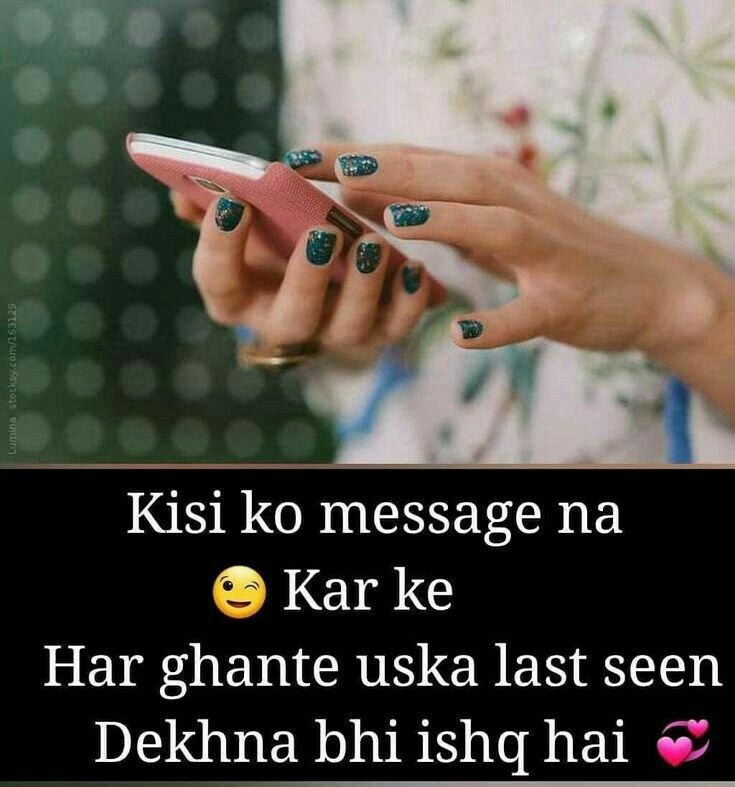 Its Pagal Panfaltu Baate Whatsapp Status Quotes Funny