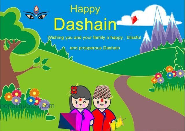 Happy Dashain Card Dashain Greeting Card In English Happy Diwali Wishes Cards