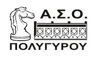 RafTop Chess News: 16o ΑΝΟΙΚΤΟ ΑΤΟΜΙΚΟ ΠΡΩΤΑΘΛΗΜΑ ΜΑΘΗΤΩΝ-ΜΑΘΗΤΡΙΩΝ Δ...