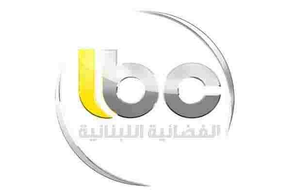 تردد قناة Lbc 2020 تردد قناة ال بي سي اللبنانية الجديد على النايل سات Charger Pad Electronic Products Pad