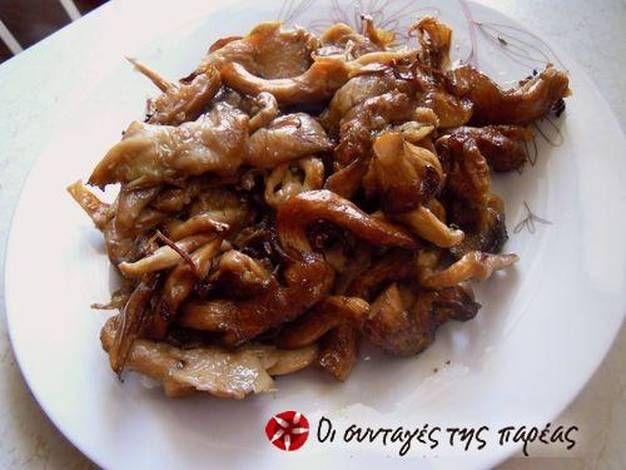 Μανιτάρια πλευρώτους ψητά #cookpadgreece