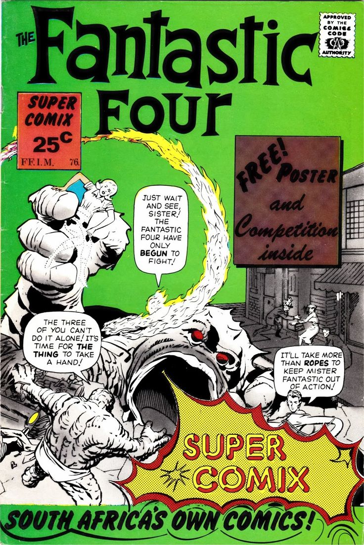 Cover art for The Fantastic Four issue no. 1, featuring an adaptation of the cover art for Marvel Comics' Fantastic Four issue no. 1 and the story for Fantastic Four issue. 95, South Africa, 1976, published by Supercomix (Pty) Ltd.