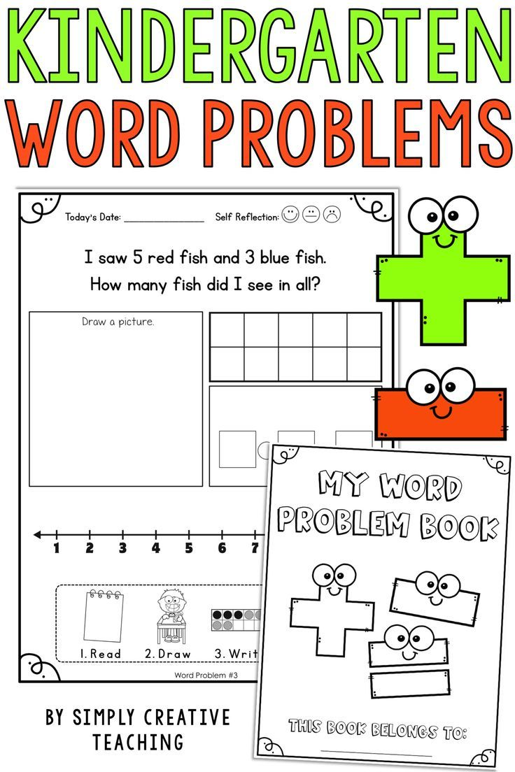 medium resolution of These kindergarten word problems contain 30 addition and subtraction  problems within 10. …   Math word problems