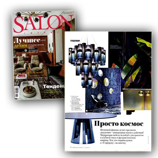 Our La Lollo Gradient XL featured in the latest issue of Salon Interior, now available at Russian newsstands SalonPress #pressreview #slampreview