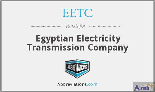 Egypt concludes power purchase agreement with ELF,…
