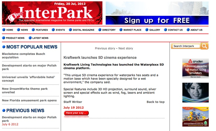 InterPark Magazine online news July 20, 2012