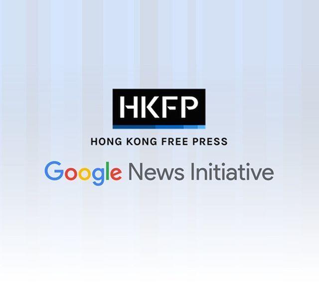 Hong Kong Free Press Has Won A Us 78400 Hk 615440 Google