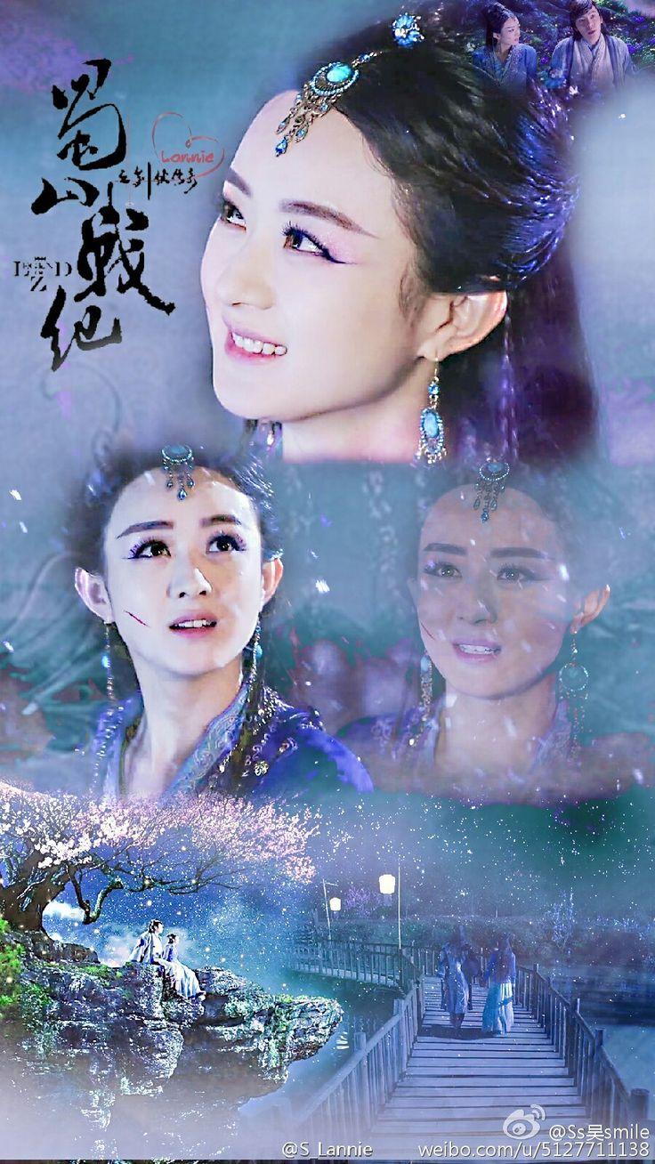 The Legend of Zu 《蜀山战纪之剑侠传奇》 Zhao Liying, William Chan, Nicky Wu
