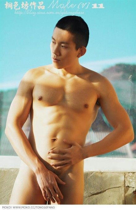 490 Best Images About Hot Asian Boys On Pinterest